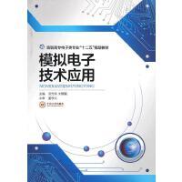 水之颂(中国水文化建设丛书)