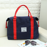 短途旅行包女手提轻便简约行李包大容量旅行袋男衣服包学生健身包 大