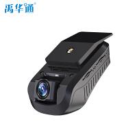 远程监控行车记录仪双镜头高清夜视全景货车前后360度电子狗一体