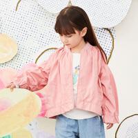 【秒杀价:270元】马拉丁童装女大童外套春装2020年新款廓形蝙蝠袖粉色夹克外套
