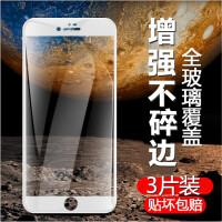 iphone7plus�化膜6s全屏覆�w7�m用�O果8plus手�Cxs�o眼抗�{光8P全包�xs max防摔八5.5屏保XR