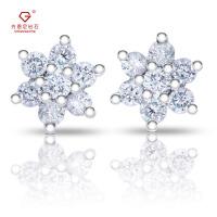 先恩尼钻石 白18K金耳钉 钻石耳钉 星星耳饰 秒杀 钻石耳坠 钻石耳环 ED098圣诞礼物