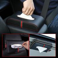 车载纸巾盒汽车用挂式遮阳板天窗椅背创意车内座式抽纸盒抽多功能