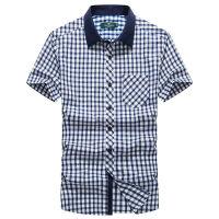 【3折价:81.9】七匹狼短袖衬衫青年男士格子衬衣商务休闲上衣夏