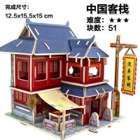 3d立体拼图建筑模型diy小屋 房子益智拼装积木儿童木质玩具