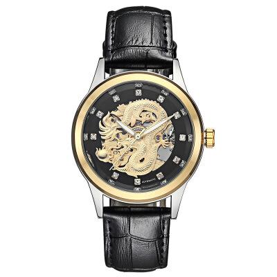 金色龙表全自动机械表精钢商务防水长辈父亲节礼物腕表