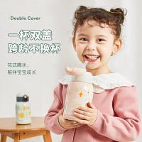 日本象普儿童智能显温保温杯带吸管小学生两用水壶幼儿园便携水杯