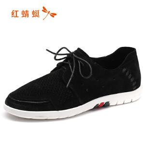 蜻蜓女鞋秋冬休闲鞋鞋子女WCB7450
