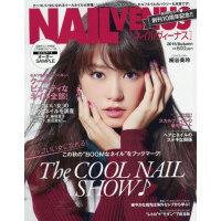 [现货]日版 美甲杂志 NAIL VENUS 2015年10月号