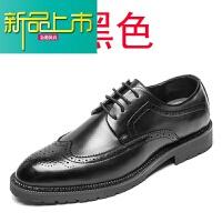 新品上市雕花男鞋韩版英伦潮鞋休闲商务正装系带皮鞋男士西装婚礼鞋