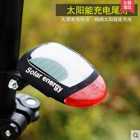 自行车尾灯山地车led警示灯太阳能尾灯无需电池单车骑行装备配件