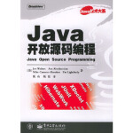 Java开放源码编程――Java技术大系,(美)沃纳斯(Walnes,J.) ,甄山,甄镭,电子工业出版社,97871