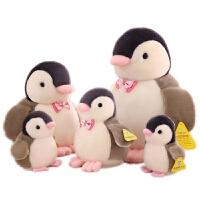 企鹅 可爱小企鹅公仔毛绒玩具儿童玩偶女孩书包挂件迷你超萌海洋馆同款 粉嘴企鹅公仔