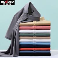 桑蚕丝V领薄款短袖T恤男士 夏季新品莫代尔V领圆领纯色简约修身青中年修身打底衫BB2501-2502