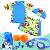 男童泳衣儿童小中大童分体游泳衣宝宝婴幼儿温泉泳裤套装游泳装备