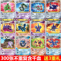 宝可梦神奇宝贝卡片400张不重复超级进化超梦宠物精灵球小妖怪口袋闪卡牌