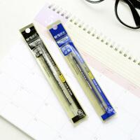 晨光文具中性笔替芯0.5mm考试推荐黑蓝色全针管学习用品 AGR640C3