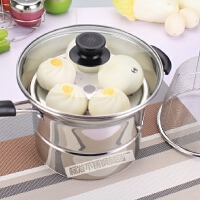 不锈钢面条锅汤锅油炸锅奶锅复底加厚家庭全能电磁炉煤气