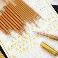 【包邮】抄经笔芯金色佛经抄写笔5.5檀香味闪光2.5金色中性笔抄经笔袋