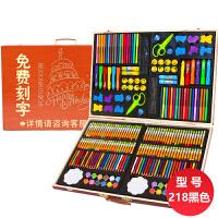 水彩笔套装小学生礼物学习用品文具套装儿童用品绘画工具美术画笔 218黑色(*品等)
