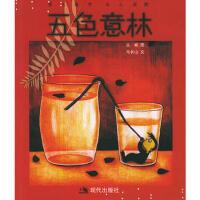 封面有磨痕SDWY-五色意林:男人看字女人读图 丛威,马长山 绘 9787801885890 现代出版社