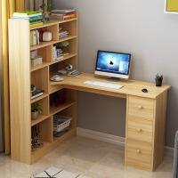 电脑桌 简约宽大桌面转角台式书桌书柜书架组合现代家用台式桌一体学生功能桌子