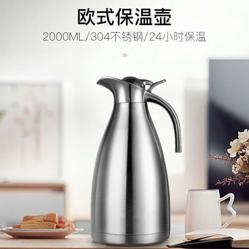 大容量家用304不锈钢保温壶保暖水壶茶壶暖壶小型办公室热水瓶2升
