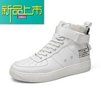 新品上市高帮鞋男韩版潮流高邦板鞋运动休闲小白鞋空 一号百搭鞋子男潮鞋 白色
