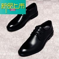 新品上市男士工作上班皮鞋男职业西装英伦尖头商务正装潮男皮鞋子韩版