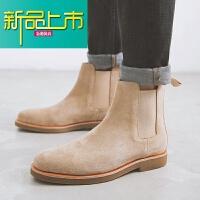 新品上市秋冬新款韩版马丁靴男高帮真皮鞋磨砂男士皮靴增高英伦短靴