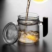 木把过滤泡茶杯玻璃杯家用茶水分离耐高温透明带把花茶水杯子木把线纹玻璃泡茶杯