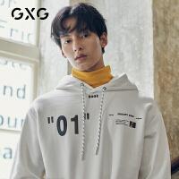 GXG男�b 秋季男士��潮�r尚印花情�H上衣白色休�e套�^�B帽�l衣