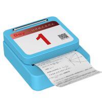索爱高清错题打印机学生便携式学霸搜题抄题作业整理神器小型家用无需抄题手机照片热敏不干胶打印机
