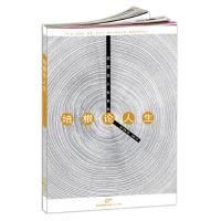 【正版二手书9成新左右】培根论人生 培根 上海人民出版社