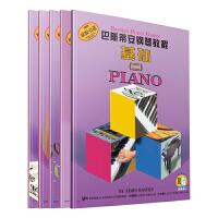 巴斯蒂安钢琴教程基础(2)(有声版,共5册,附DVD),[美]詹姆斯.巴斯蒂安,上海音乐出版社,97878075153