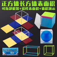 【跨店每满100-50】幼儿园教具数数片几何片彩色 小学数学学具计数片 小圆片带收纳盒