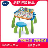 VTech伟易达点触学习桌早教点读书触摸卡片幼儿游戏桌玩具台3-6岁