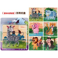 拼图儿童积木质早教玩具男女孩1-3岁六面画2-6立体宝宝幼儿园c 玫红色 9粒动物3