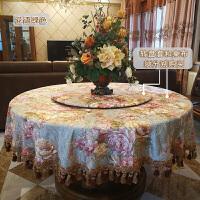 欧式餐桌转盘大圆形桌布布艺家用流苏制台布1.8米定制