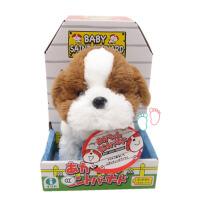 泰迪小狗电动玩具狗会走路叫的毛绒玩具狗 送电池狗链三角巾袜子(除声控款