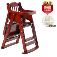 宝宝餐椅婴儿吃饭座椅儿童餐桌椅子可折叠便携式家用实木小孩坐椅