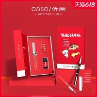 晨光文具中性笔0.5mm水笔签字笔办公学生优品系列 AGPH3701