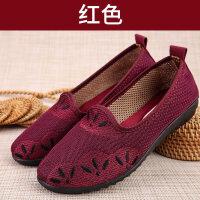 奶奶鞋透气网面鞋中老年妈妈鞋软底滑老北京布鞋女鞋