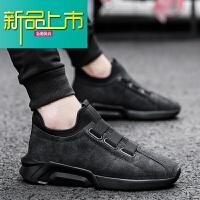 新品上市男鞋冬季潮鞋18新款一脚蹬懒人鞋不系带韩版潮流运动休闲鞋