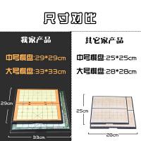 大号磁性中国象棋儿童折叠棋盘学生象棋套装成人磁石相棋送五子棋