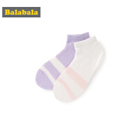 【2.26超品 5折价:19.5】巴拉巴拉宝宝袜子棉儿童棉袜夏季薄款女童网眼短袜学生透气两双装