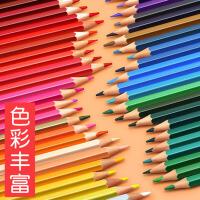 专业画画套装手绘大人72色水溶款彩铅笔儿童油真彩36色彩色铅笔水溶性彩铅初学者24色学生用48色绘画画笔彩笔