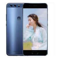 华为(HUAWEI)P10 移动联通电信全网通4G 安卓智能手机 游戏手机 双卡双待快充手机