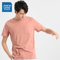 真维斯男装 2021夏季新品 全棉平纹圆领贴口袋修身短袖T恤