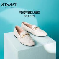 【减后价:309元】ST&SAT星期六单鞋2021春新方头中口马衔扣一脚蹬女鞋SS11111040